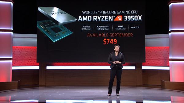 Анонс AMD Ryzen 9 3950X
