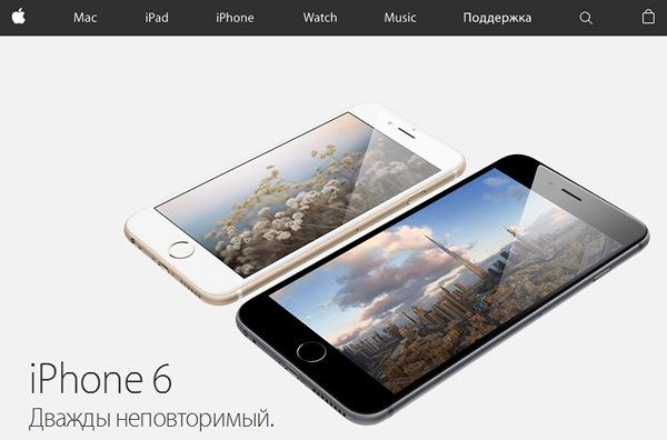 Новости Apple