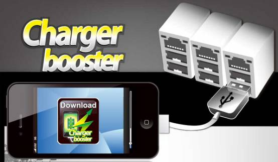 Biostar Charger Booster