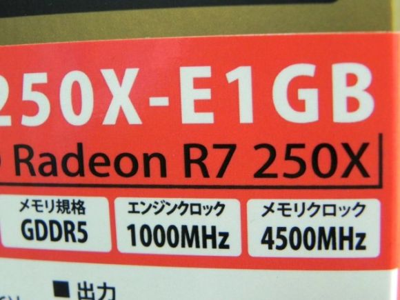 AMD radeon R7 250X-E