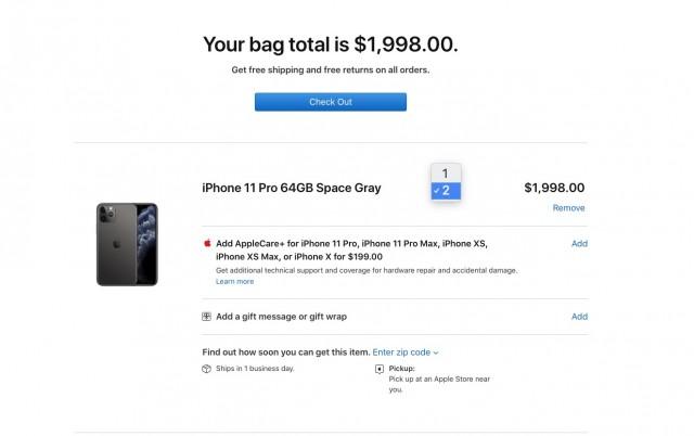 Apple ввела ограничения на продажу iPhone