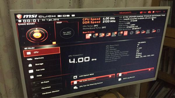 Процессор Intel Coffee Lake заработал на старом наборе логики Z170