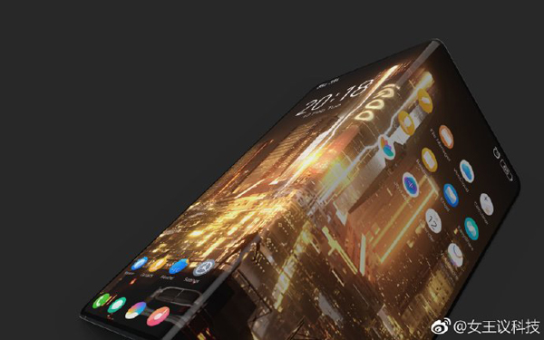 Vivo iQOO foldable phone