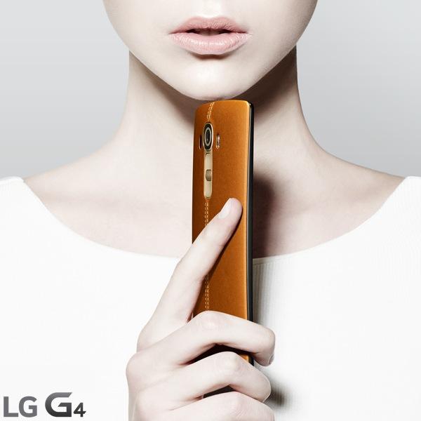 LG G4 CPU-Z