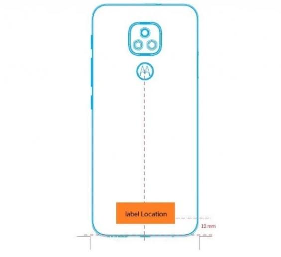 бюджетная Motorola E7