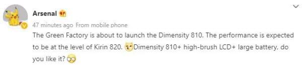 MediaTek Dimensity 810 скоро появится в смартфонах OPPO и Realme