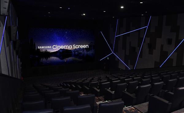 Samsung Cinema Screen