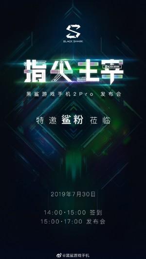 Дата анонса Xiaomi Black Shark 2 Pro