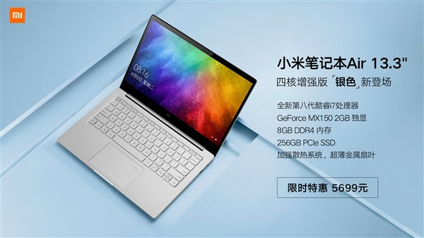Серебристый Xiaomi Mi Notebook Air 13.3