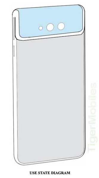 Xiaomi запатентовала новый раскладной телефон