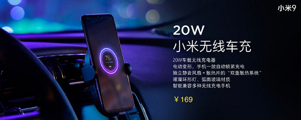 Xiaomi car wireless charger
