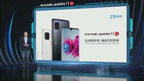 Анонс ZTE Axon 11 5G