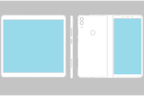 ZTE foldable phone patent